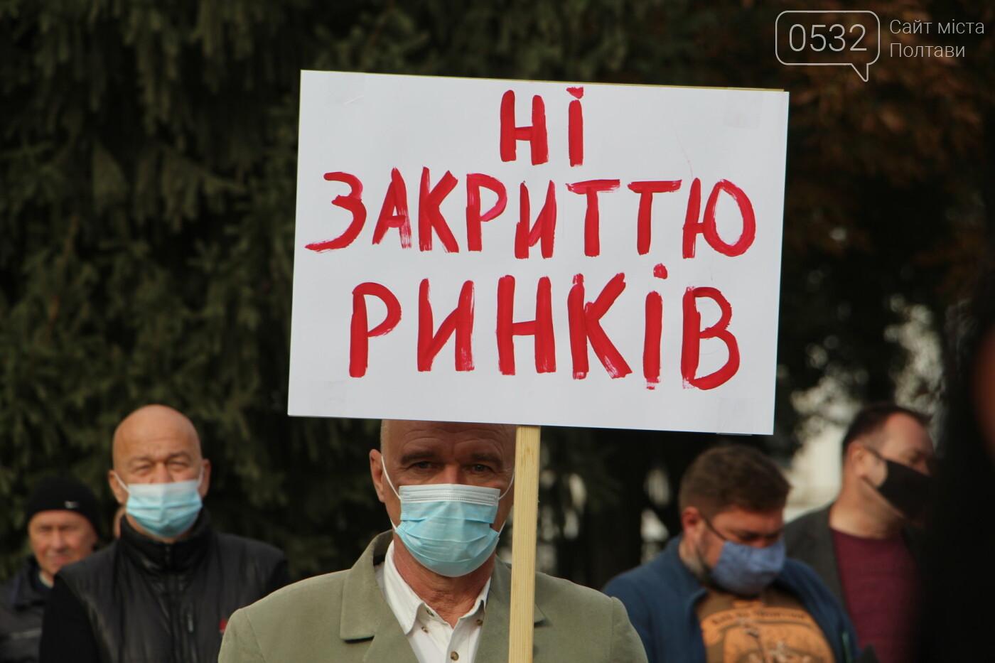 """Полтава вийшла проти """"червоної"""" зони: скільки людей і чого вимагають (ФОТОРЕПОРТАЖ), фото-12"""