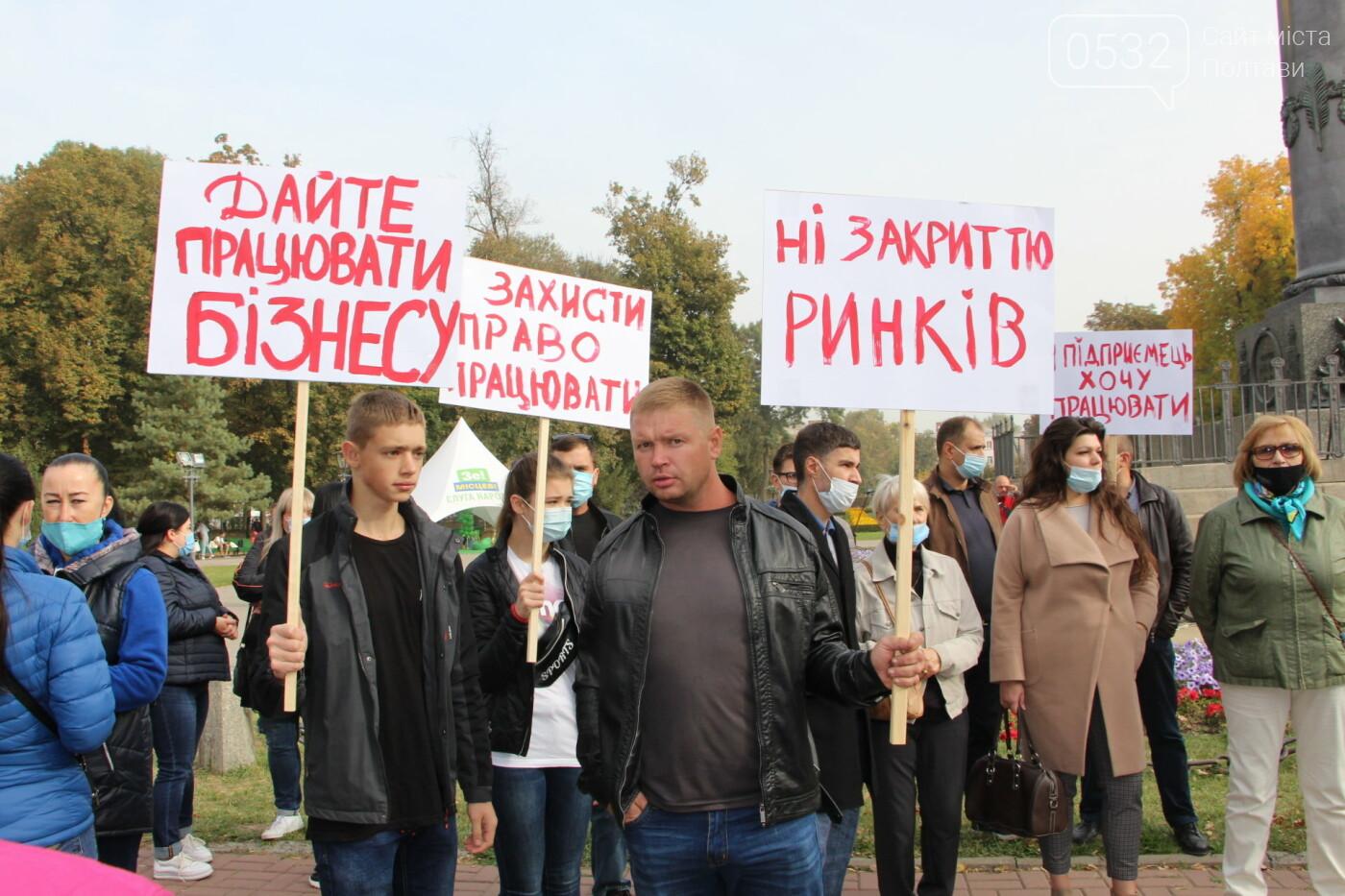 """Полтава вийшла проти """"червоної"""" зони: скільки людей і чого вимагають (ФОТОРЕПОРТАЖ), фото-15"""