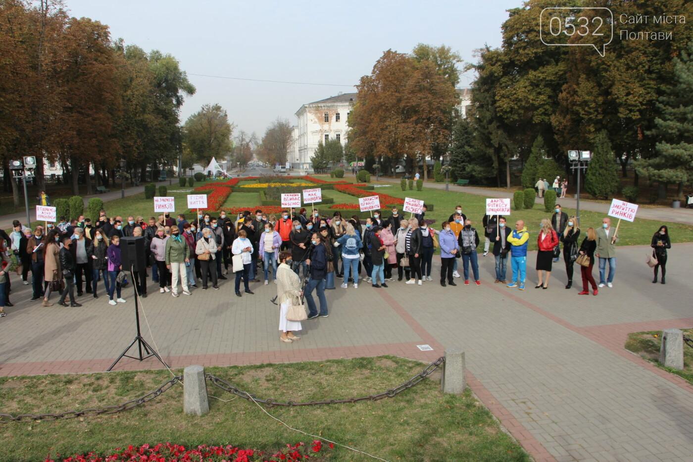 """Полтава вийшла проти """"червоної"""" зони: скільки людей і чого вимагають (ФОТОРЕПОРТАЖ), фото-9"""