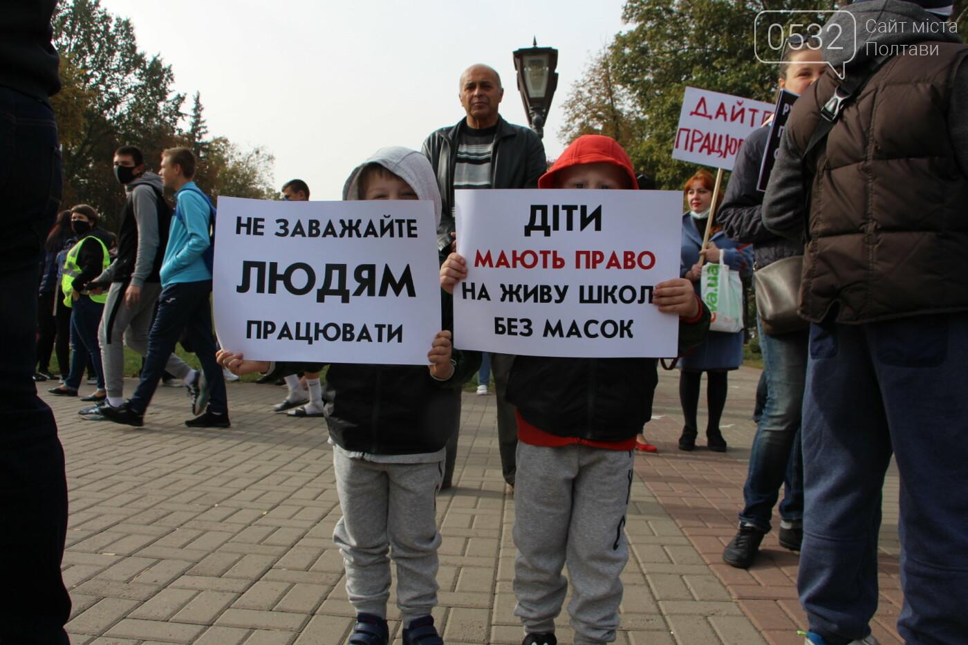 """Полтава вийшла проти """"червоної"""" зони: скільки людей і чого вимагають (ФОТОРЕПОРТАЖ), фото-14"""
