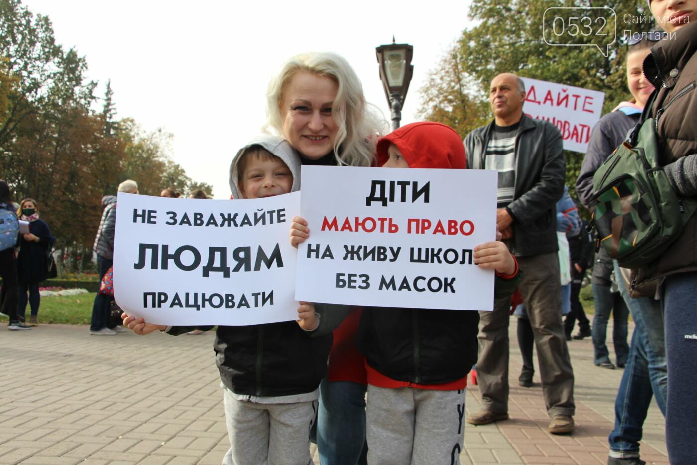 """Полтава вийшла проти """"червоної"""" зони: скільки людей і чого вимагають (ФОТОРЕПОРТАЖ), фото-13"""