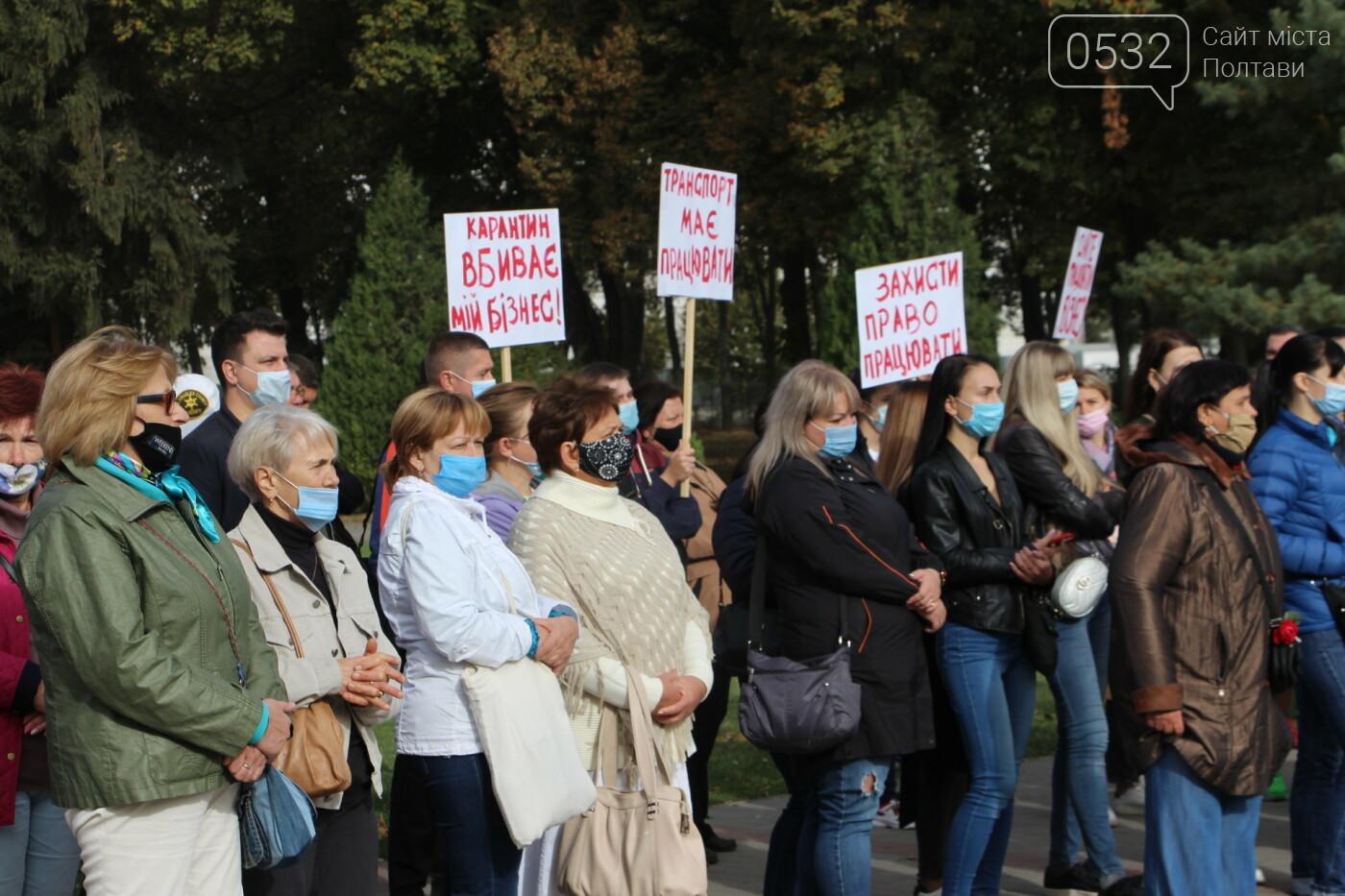 """Полтава вийшла проти """"червоної"""" зони: скільки людей і чого вимагають (ФОТОРЕПОРТАЖ), фото-8"""