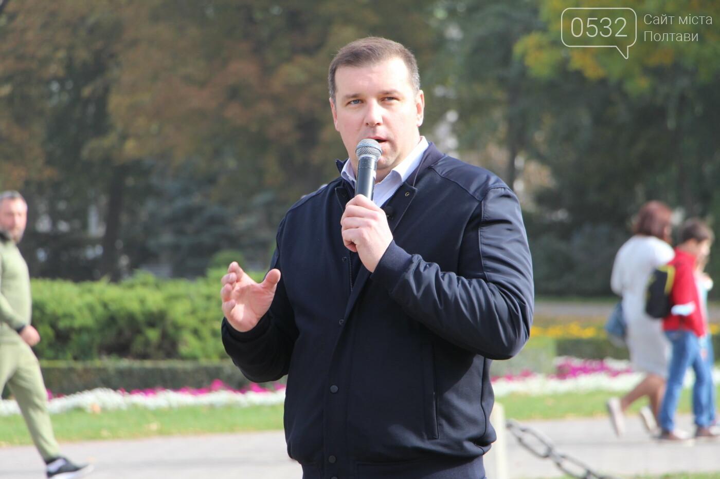 """Полтава вийшла проти """"червоної"""" зони: скільки людей і чого вимагають (ФОТОРЕПОРТАЖ), фото-10"""