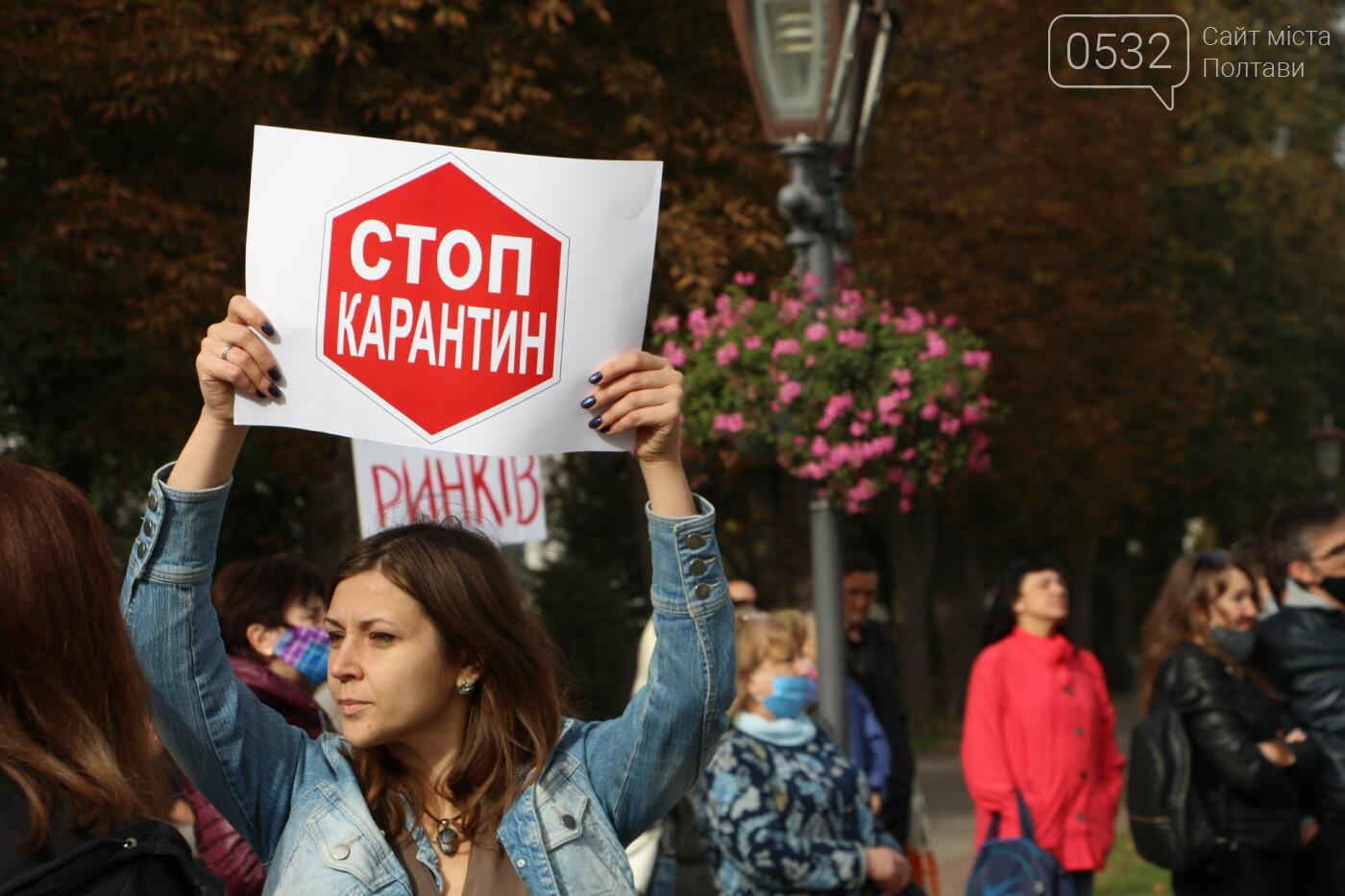 """Полтава вийшла проти """"червоної"""" зони: скільки людей і чого вимагають (ФОТОРЕПОРТАЖ), фото-16"""