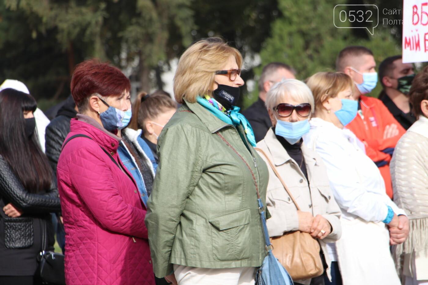 """Полтава вийшла проти """"червоної"""" зони: скільки людей і чого вимагають (ФОТОРЕПОРТАЖ), фото-5"""