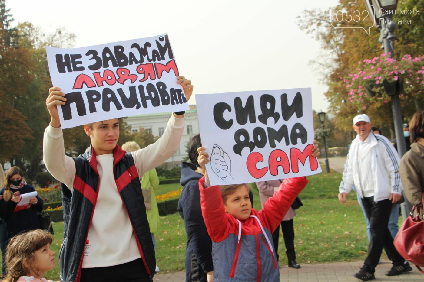 """Полтава вийшла проти """"червоної"""" зони: скільки людей і чого вимагають (ФОТОРЕПОРТАЖ), фото-17"""