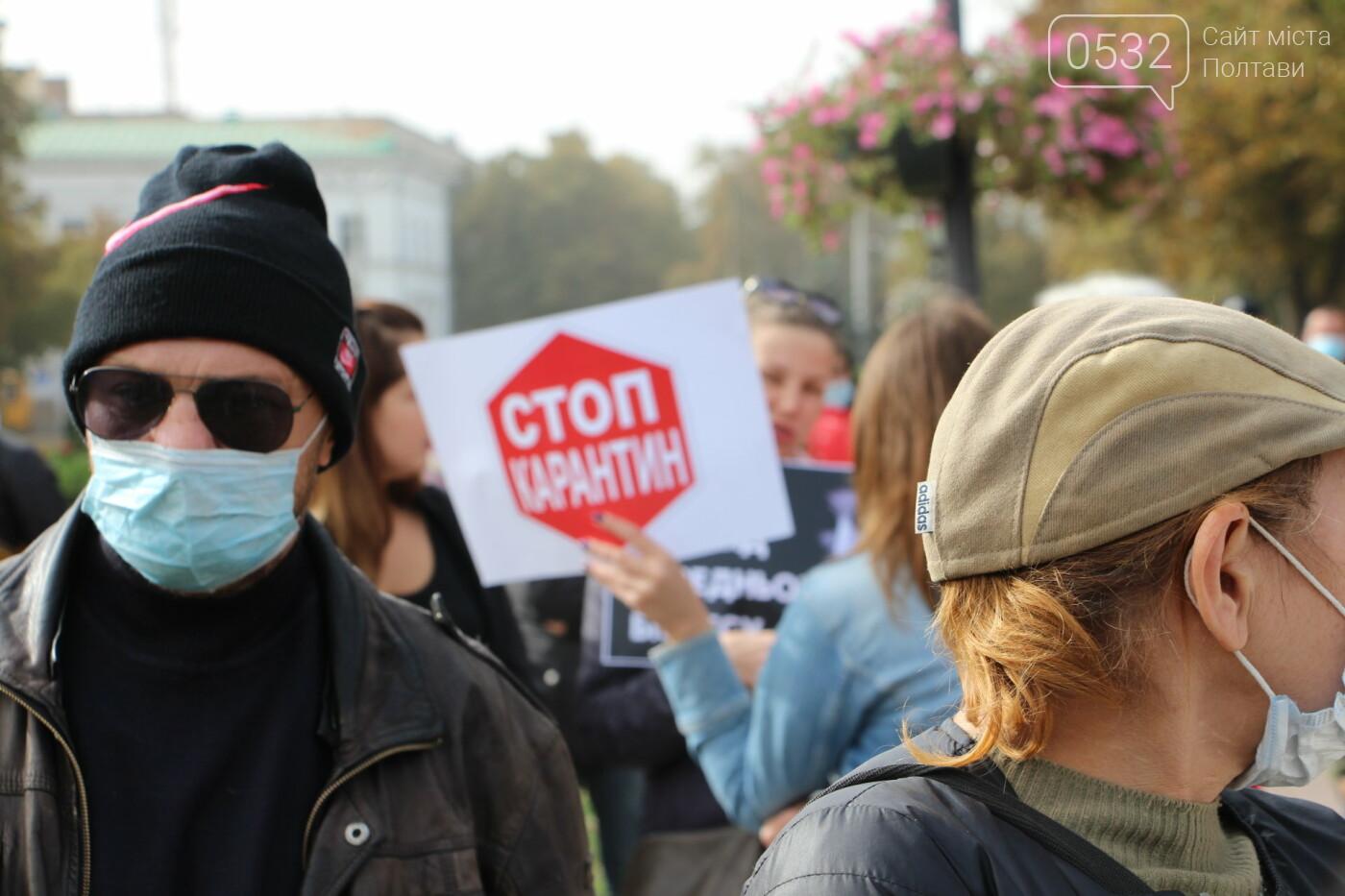 """Полтава вийшла проти """"червоної"""" зони: скільки людей і чого вимагають (ФОТОРЕПОРТАЖ), фото-19"""