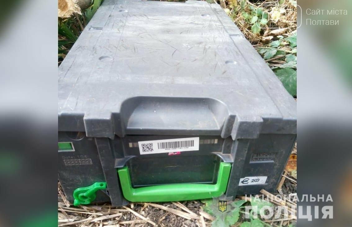 На Полтавщині затримали підривників банкоматів (ФОТО, ВІДЕО), фото-5