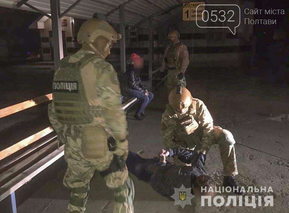 На Полтавщині затримали підривників банкоматів (ФОТО, ВІДЕО), фото-1