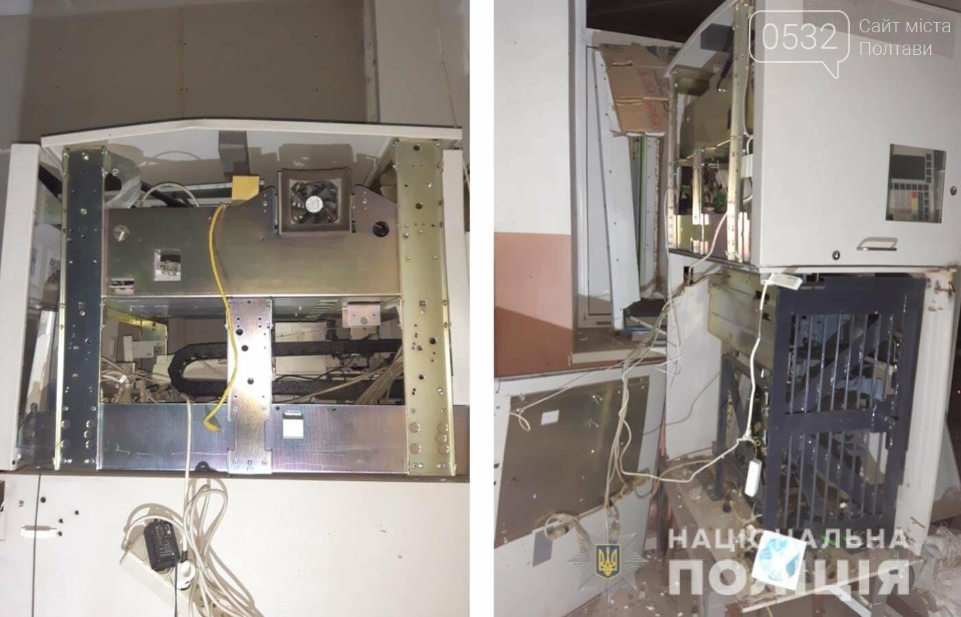 На Полтавщині затримали підривників банкоматів (ФОТО, ВІДЕО), фото-6