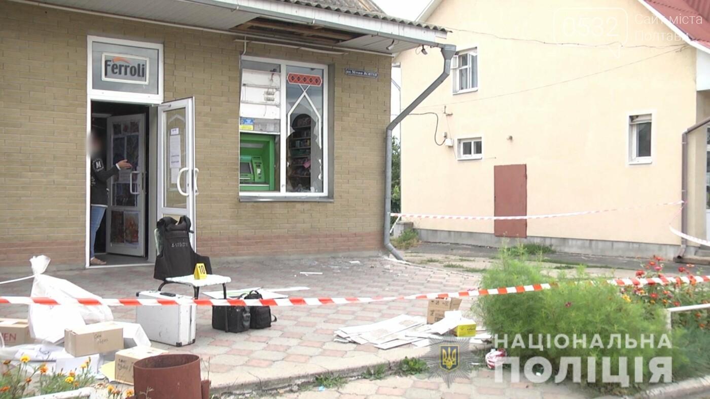 На Полтавщині затримали підривників банкоматів (ФОТО, ВІДЕО), фото-3