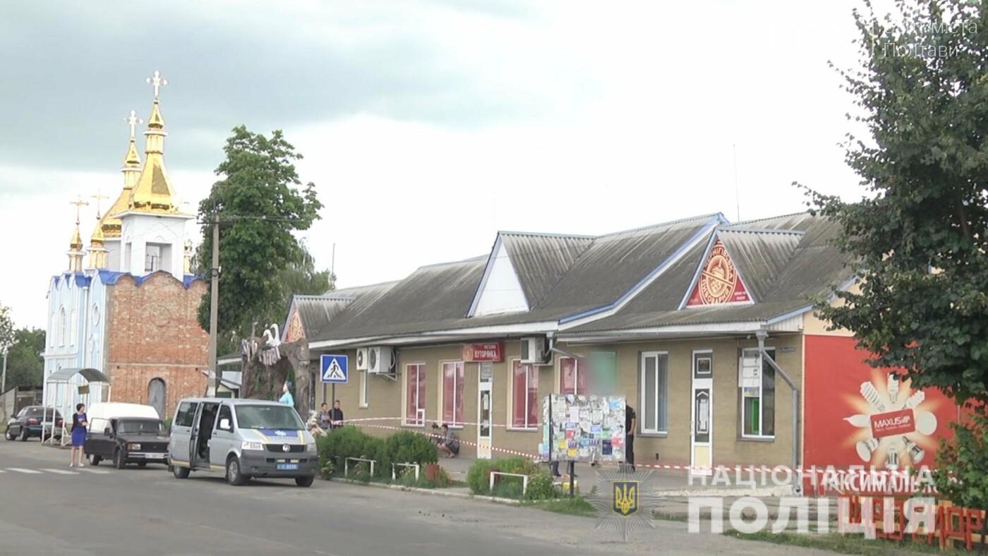 На Полтавщині затримали підривників банкоматів (ФОТО, ВІДЕО), фото-4