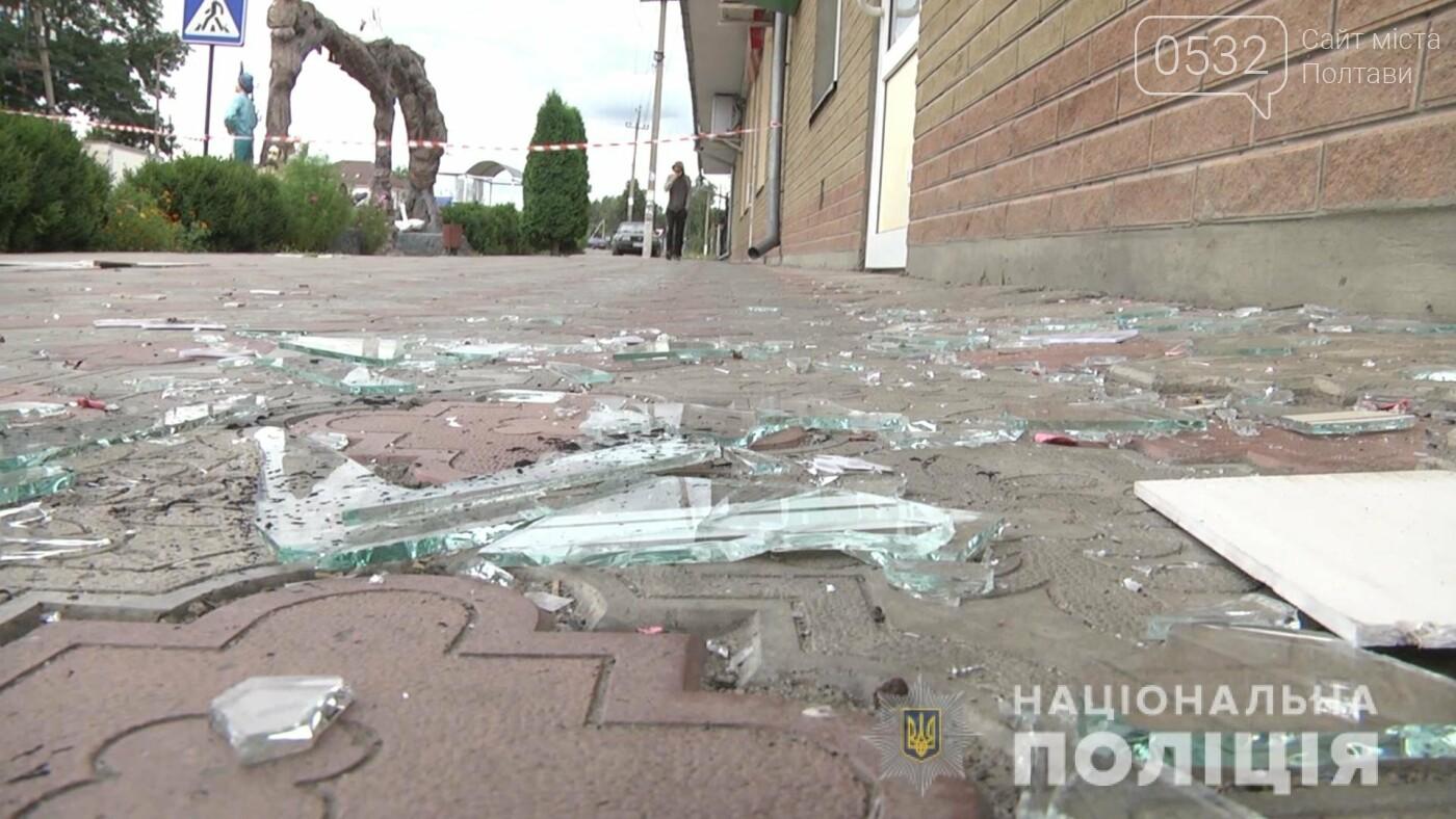 На Полтавщині затримали підривників банкоматів (ФОТО, ВІДЕО), фото-7