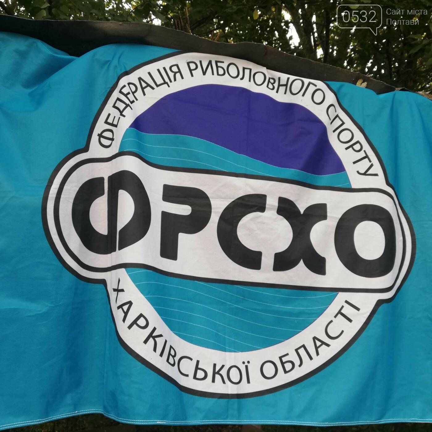 На Полтавщині тривають змагання зі спортивної риболовлі (ФОТО), фото-12