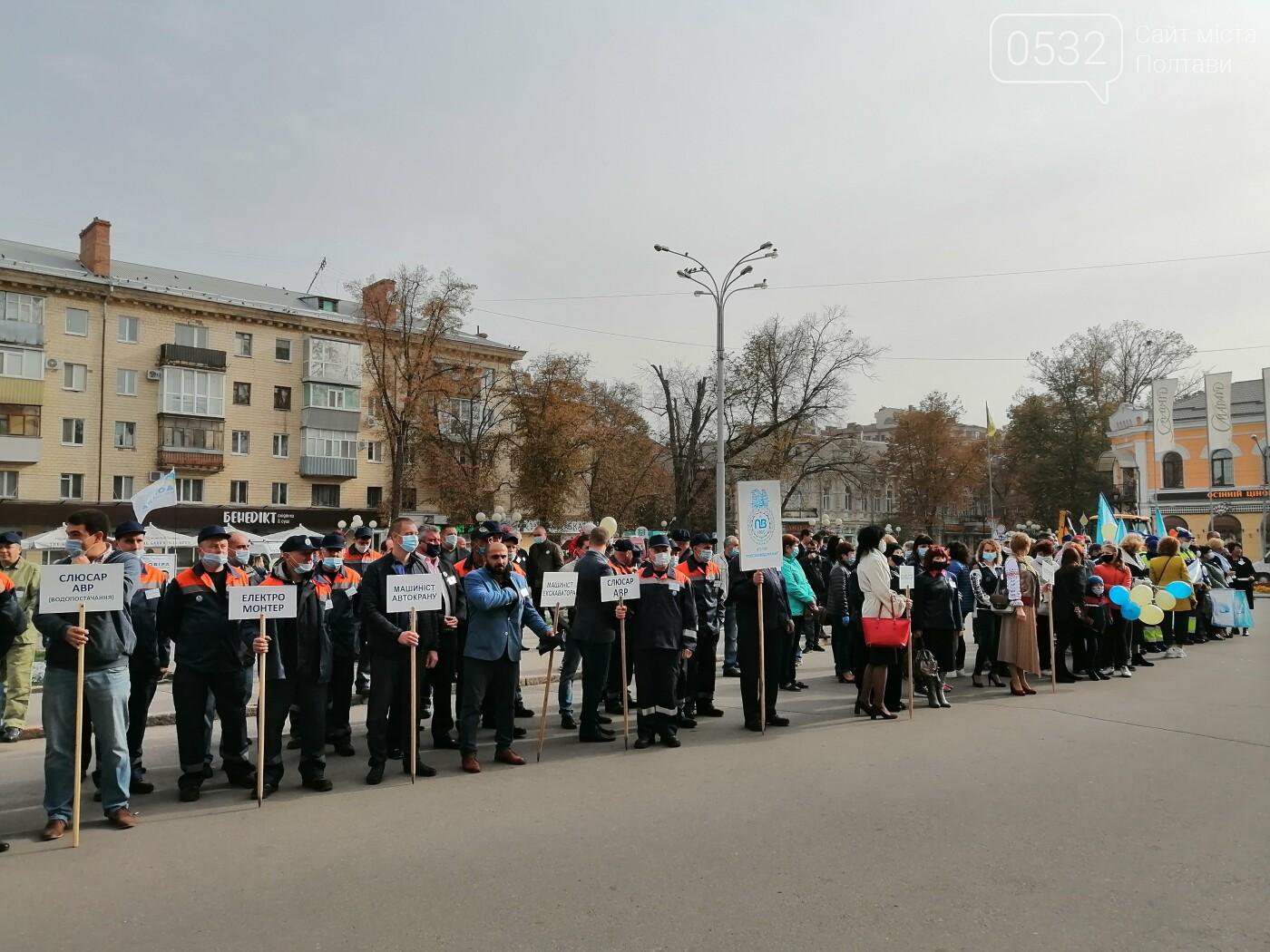 У Полтаві на площі перед театром Гоголя влаштували змагання водоканалів (ФОТО), фото-11