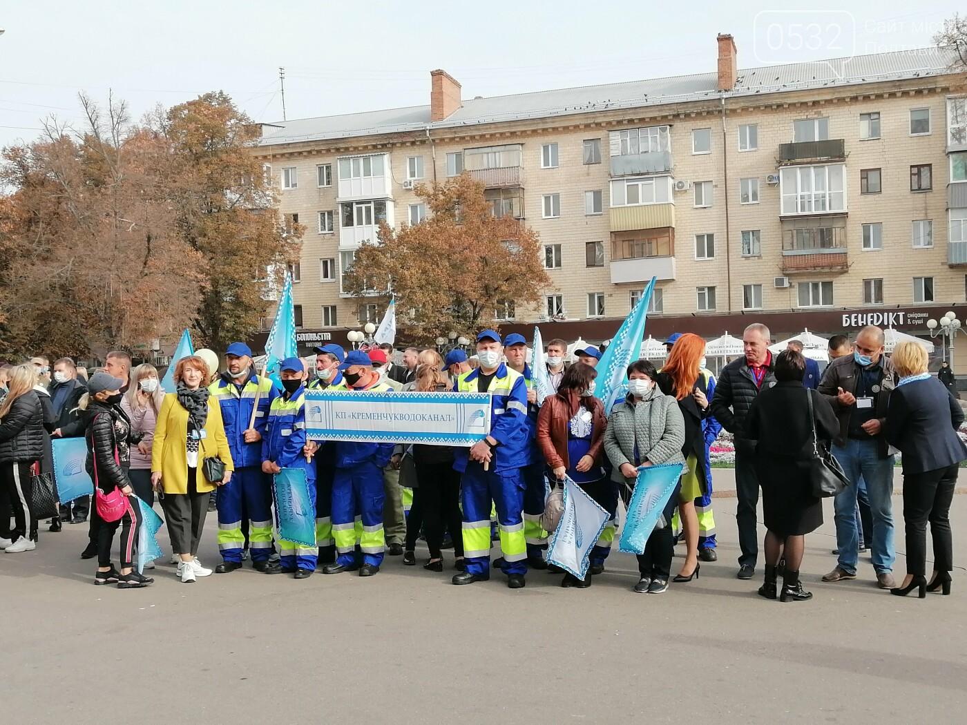 У Полтаві на площі перед театром Гоголя влаштували змагання водоканалів (ФОТО), фото-13