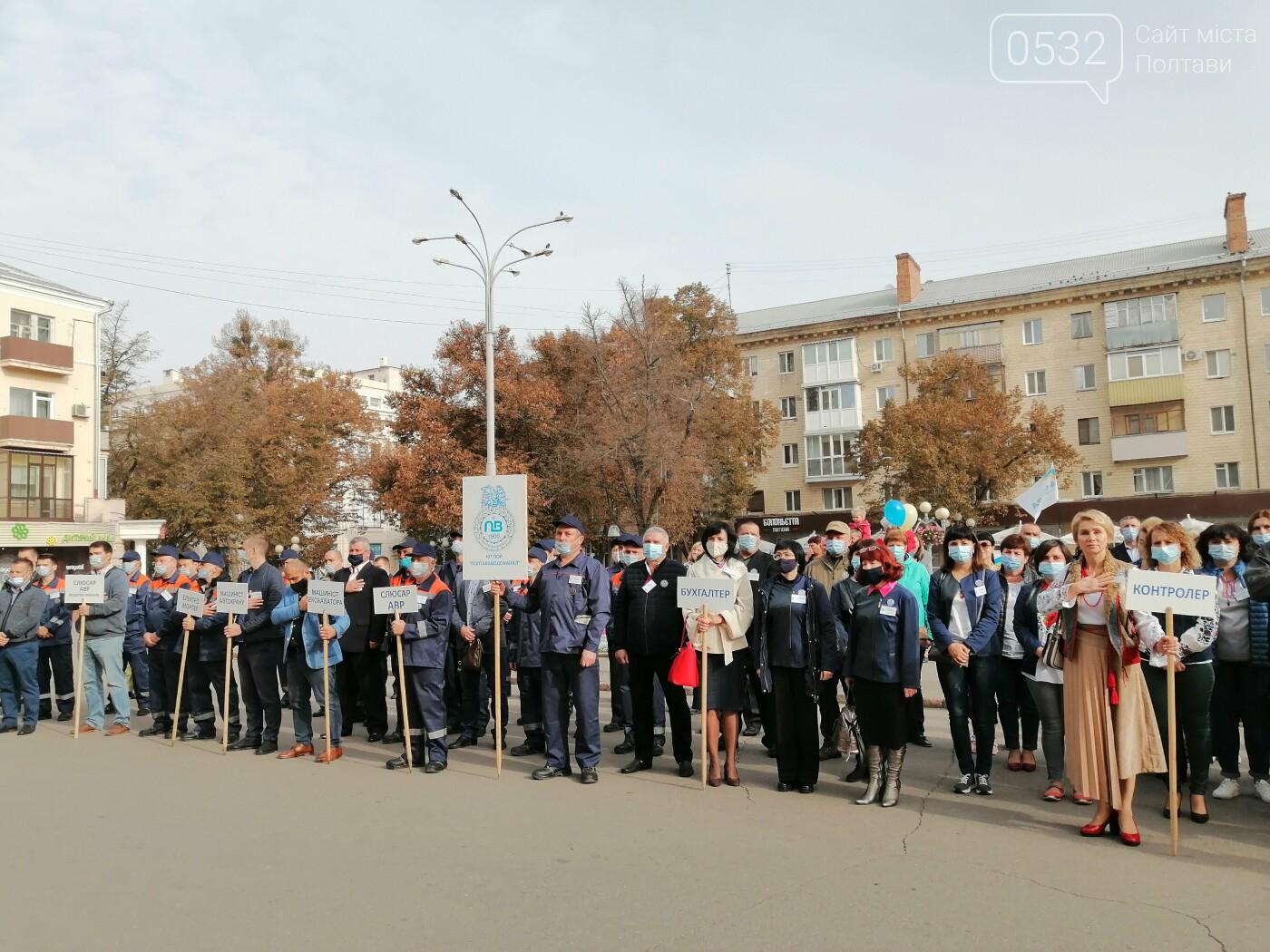 У Полтаві на площі перед театром Гоголя влаштували змагання водоканалів (ФОТО), фото-8