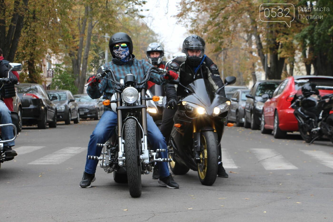У Полтаві сотні байкерів приїхали на закриття мотосезону (ФОТОРЕПОРТАЖ), фото-1