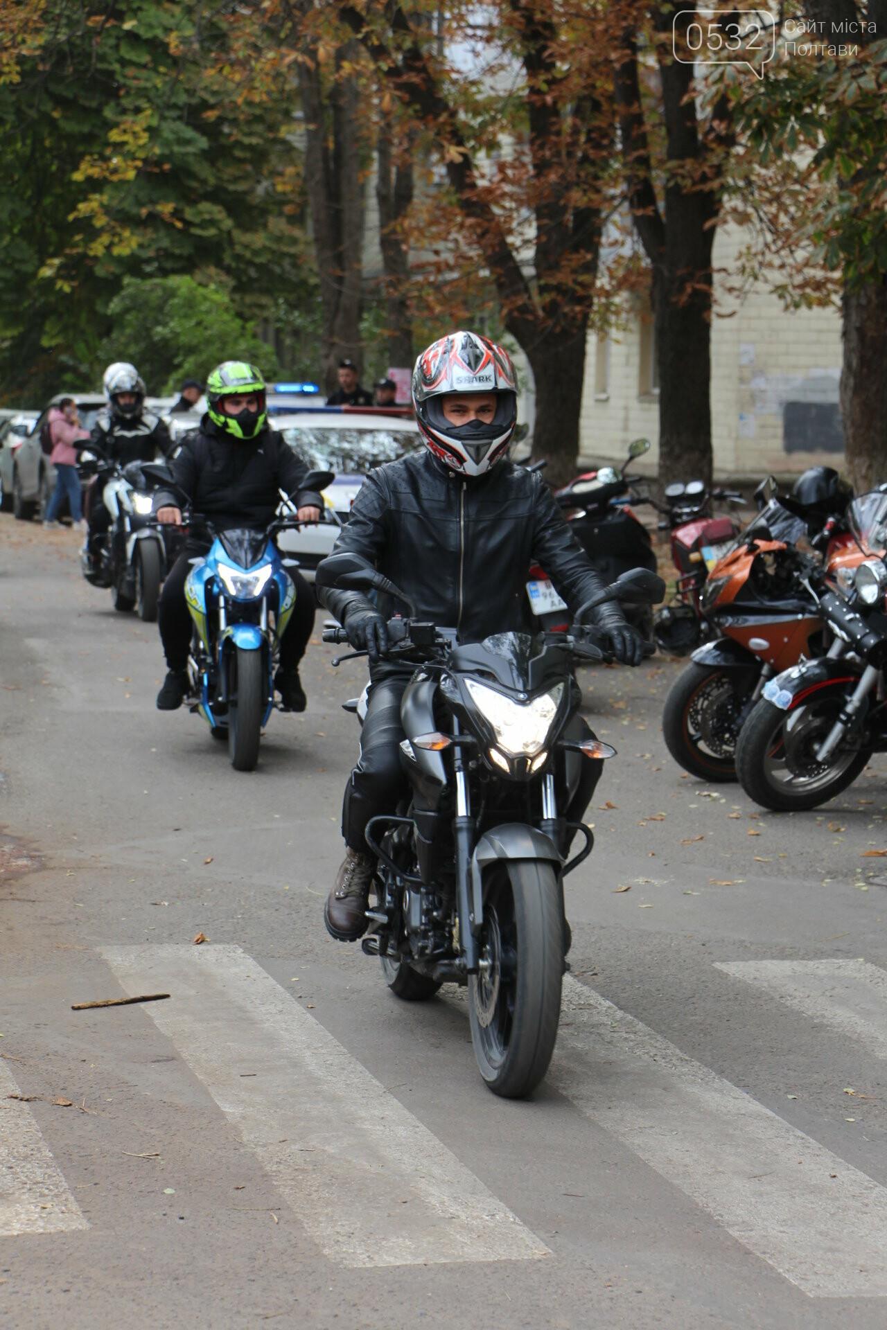 У Полтаві сотні байкерів приїхали на закриття мотосезону (ФОТОРЕПОРТАЖ), фото-2