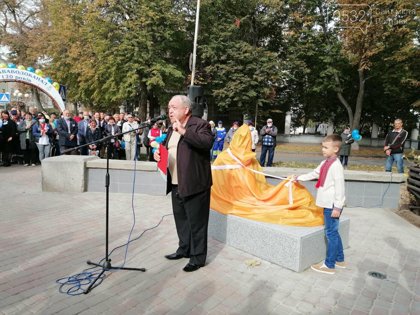 У Полтаві нова скульптура: у Сонячному парку встановили водопровідника з котом (ФОТО), фото-2