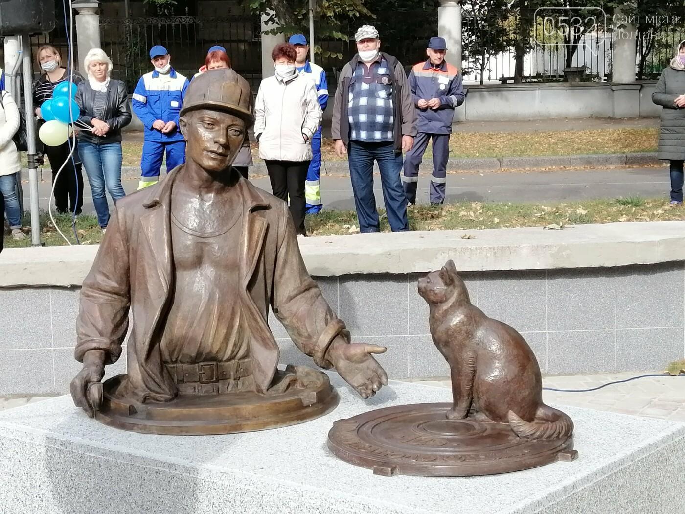 У Полтаві нова скульптура: у Сонячному парку встановили водопровідника з котом (ФОТО), фото-5
