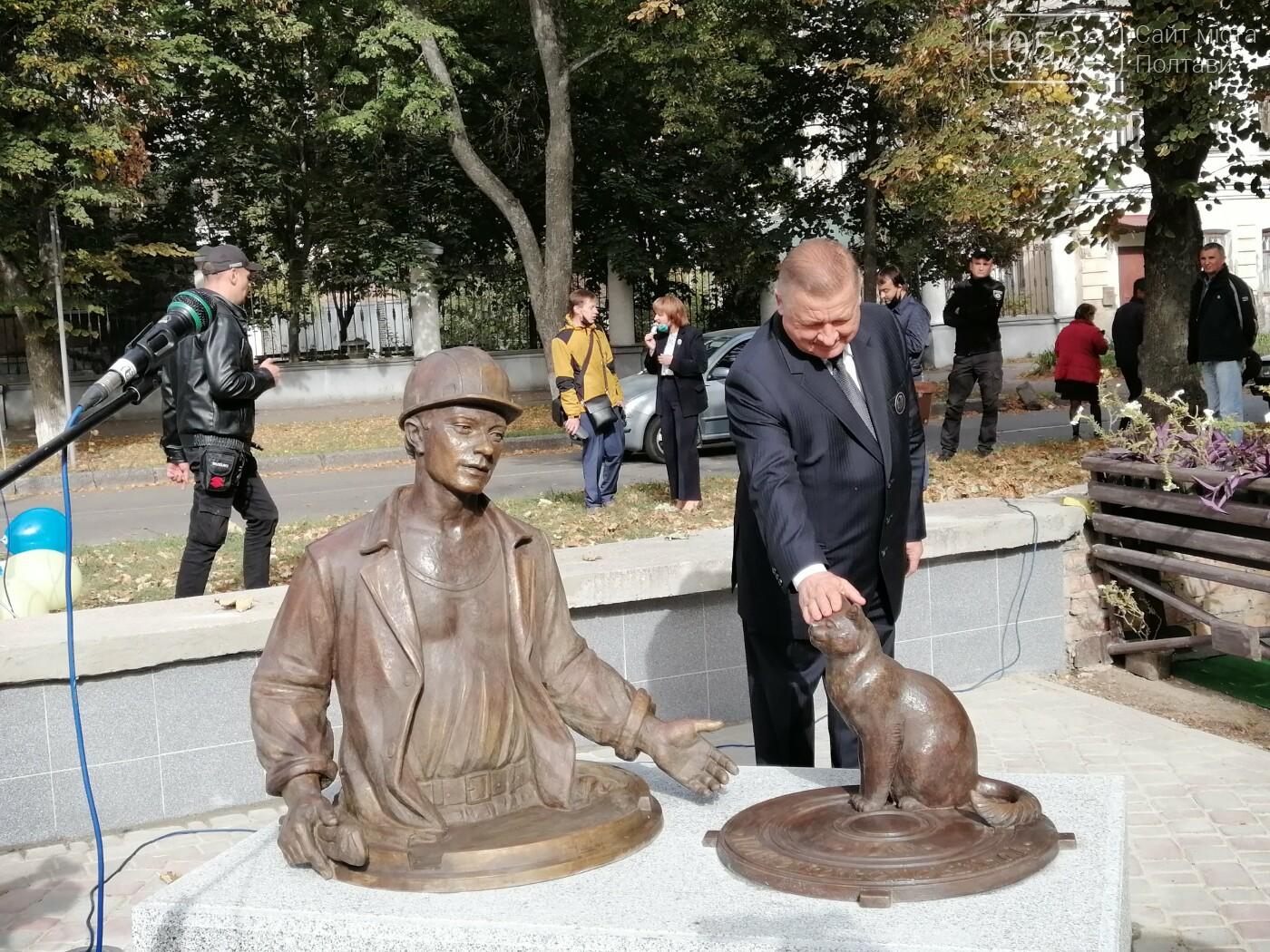 У Полтаві нова скульптура: у Сонячному парку встановили водопровідника з котом (ФОТО), фото-7