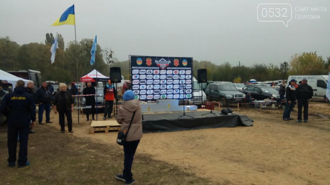 Під Полтавою розпочалися змагання із мотокросу (ФОТО, ВІДЕО), фото-6