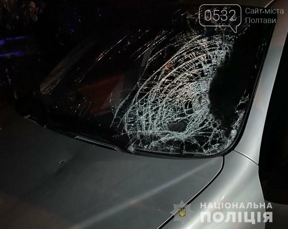 На дорогах Полтавщини за минулу добу сталося три ДТП: дві людини загинули, ще одна – травмована, фото-1