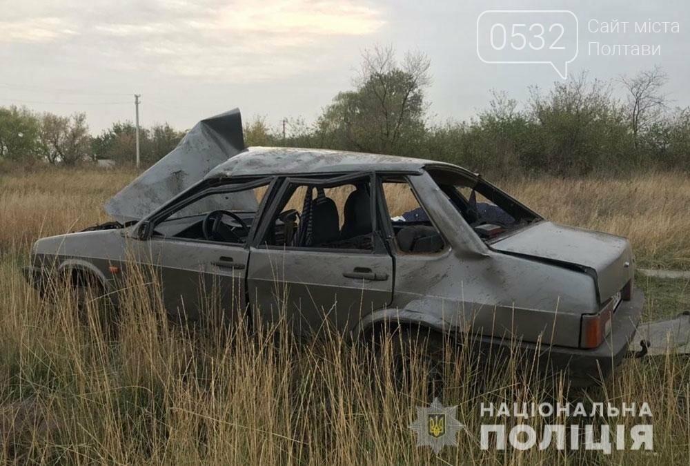 На дорогах Полтавщини за минулу добу сталося три ДТП: дві людини загинули, ще одна – травмована, фото-2