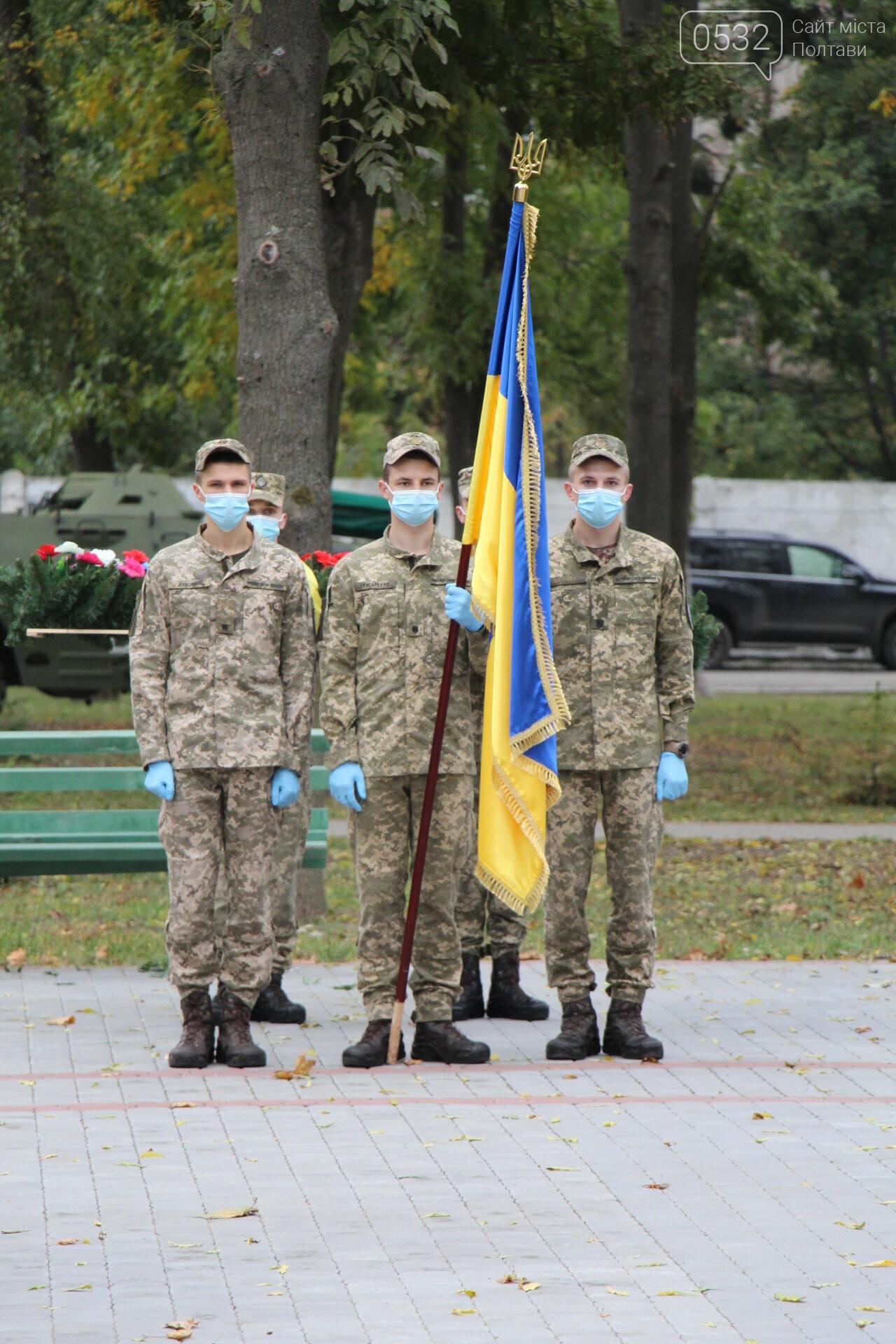 """У Полтаві відкрили """"Стіну пам'яті"""" загиблих за Україну воїнів (ФОТОРЕПОРТАЖ), фото-26"""