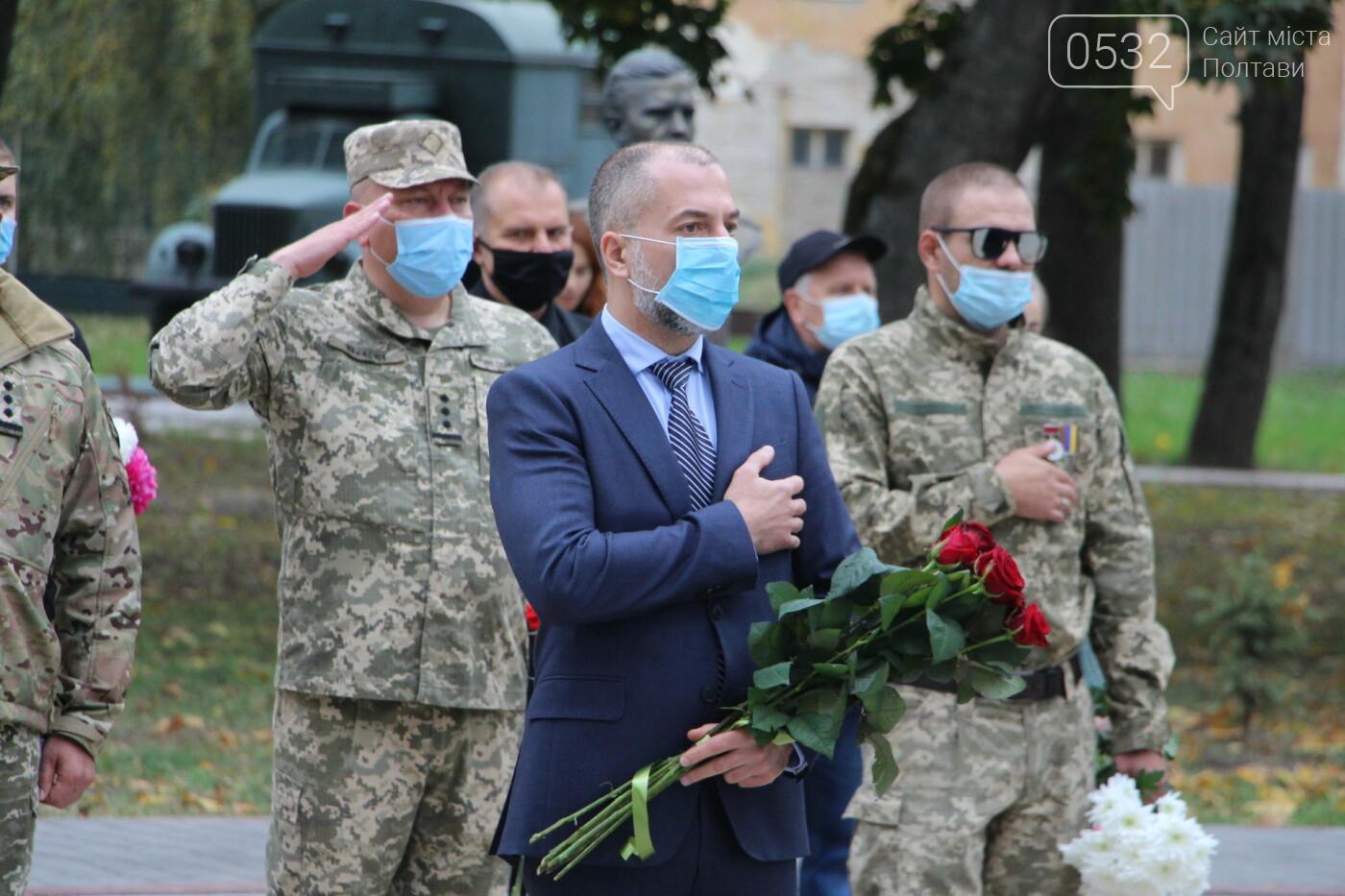 """У Полтаві відкрили """"Стіну пам'яті"""" загиблих за Україну воїнів (ФОТОРЕПОРТАЖ), фото-25"""