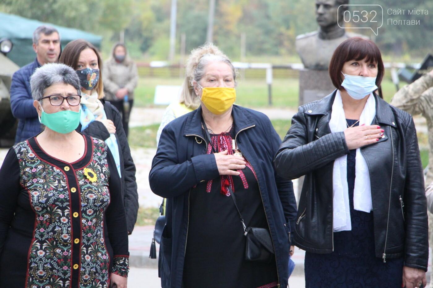 """У Полтаві відкрили """"Стіну пам'яті"""" загиблих за Україну воїнів (ФОТОРЕПОРТАЖ), фото-24"""