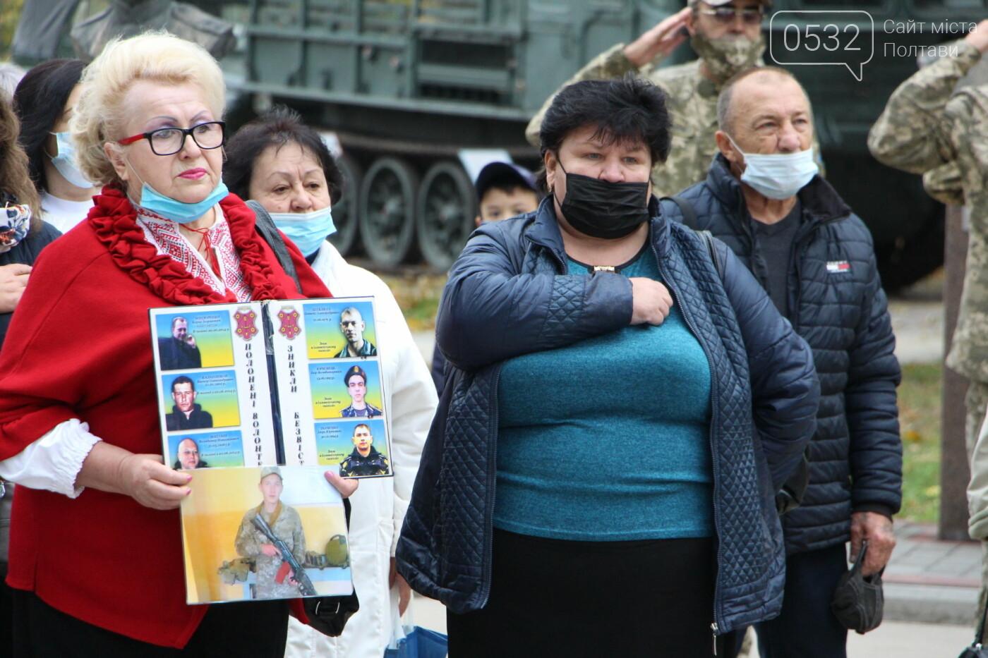"""У Полтаві відкрили """"Стіну пам'яті"""" загиблих за Україну воїнів (ФОТОРЕПОРТАЖ), фото-23"""