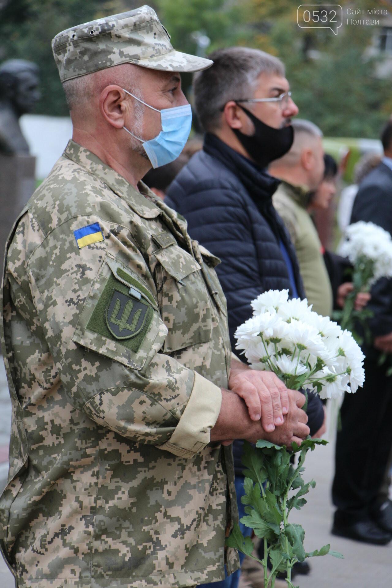 """У Полтаві відкрили """"Стіну пам'яті"""" загиблих за Україну воїнів (ФОТОРЕПОРТАЖ), фото-14"""