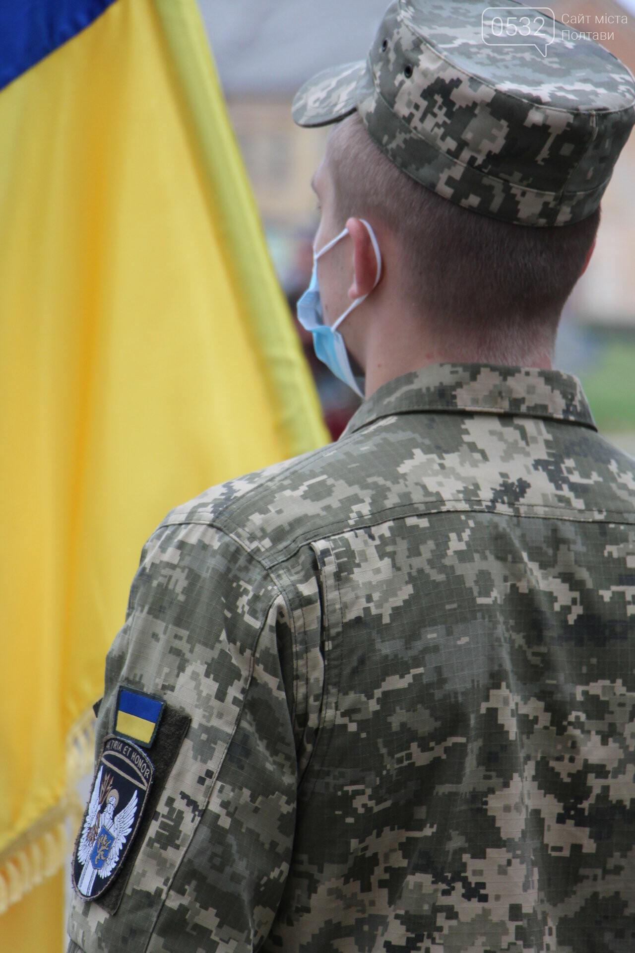 """У Полтаві відкрили """"Стіну пам'яті"""" загиблих за Україну воїнів (ФОТОРЕПОРТАЖ), фото-19"""