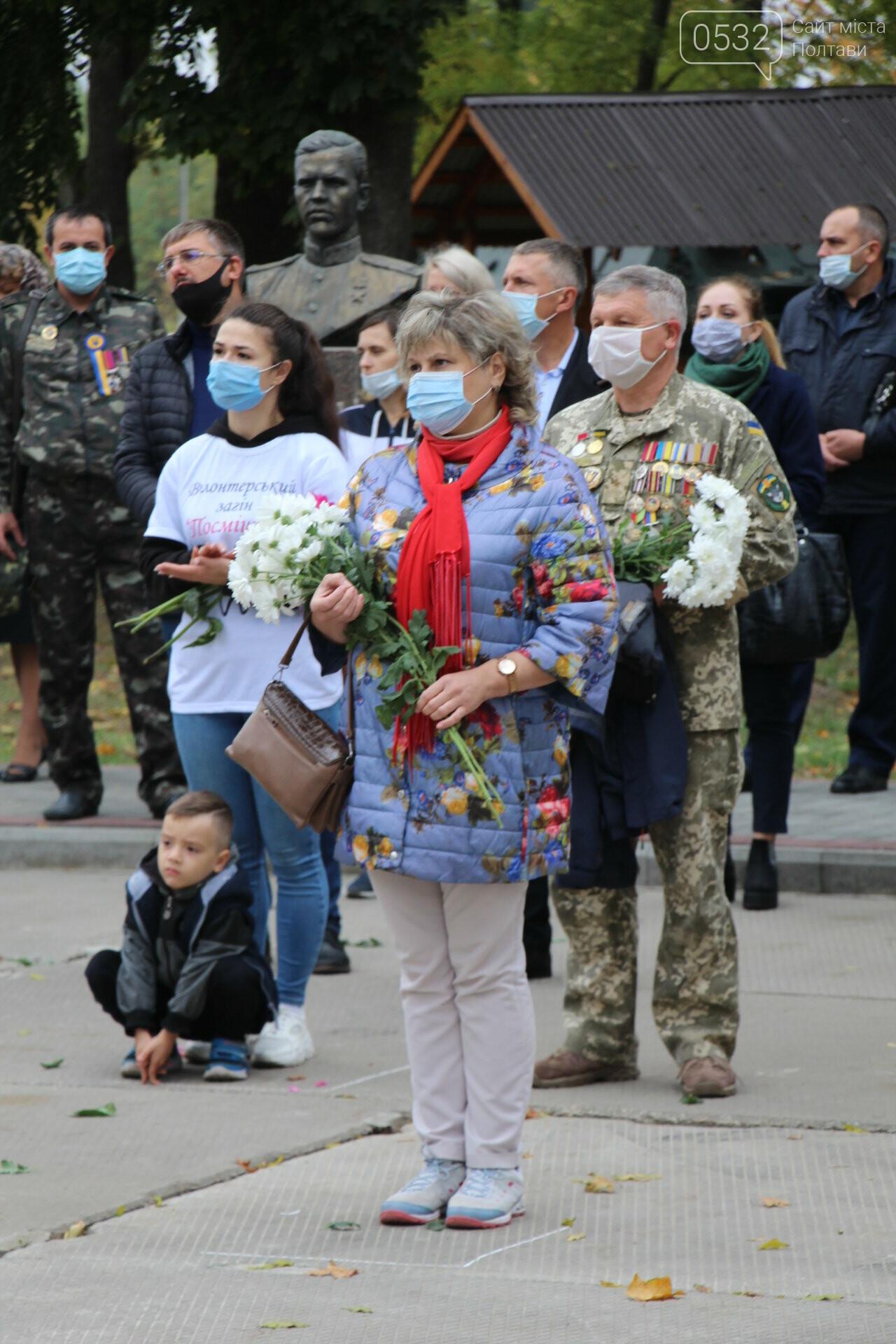 """У Полтаві відкрили """"Стіну пам'яті"""" загиблих за Україну воїнів (ФОТОРЕПОРТАЖ), фото-15"""