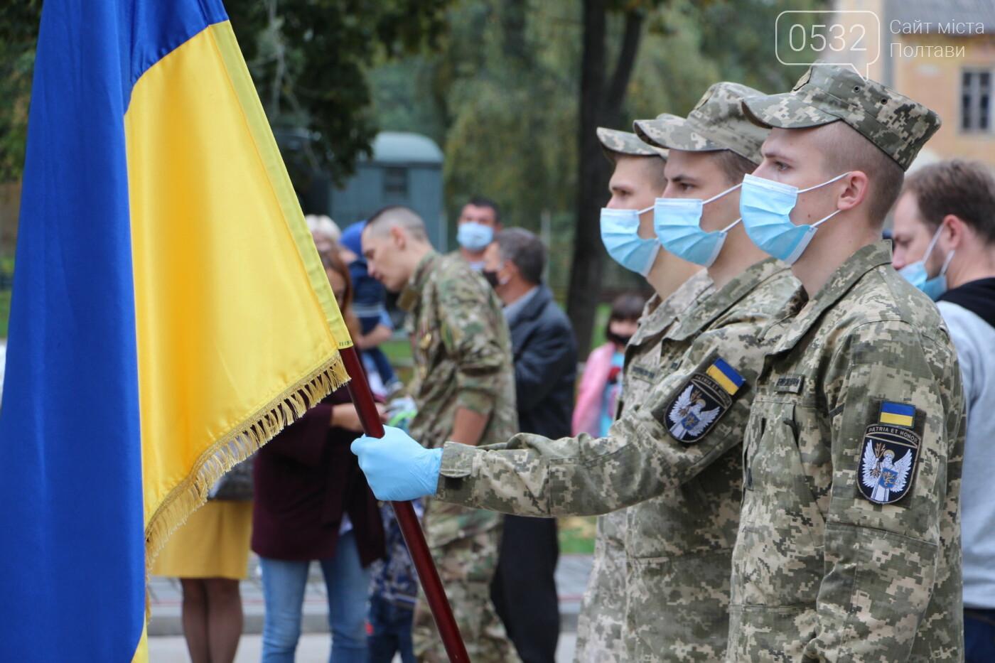 """У Полтаві відкрили """"Стіну пам'яті"""" загиблих за Україну воїнів (ФОТОРЕПОРТАЖ), фото-16"""