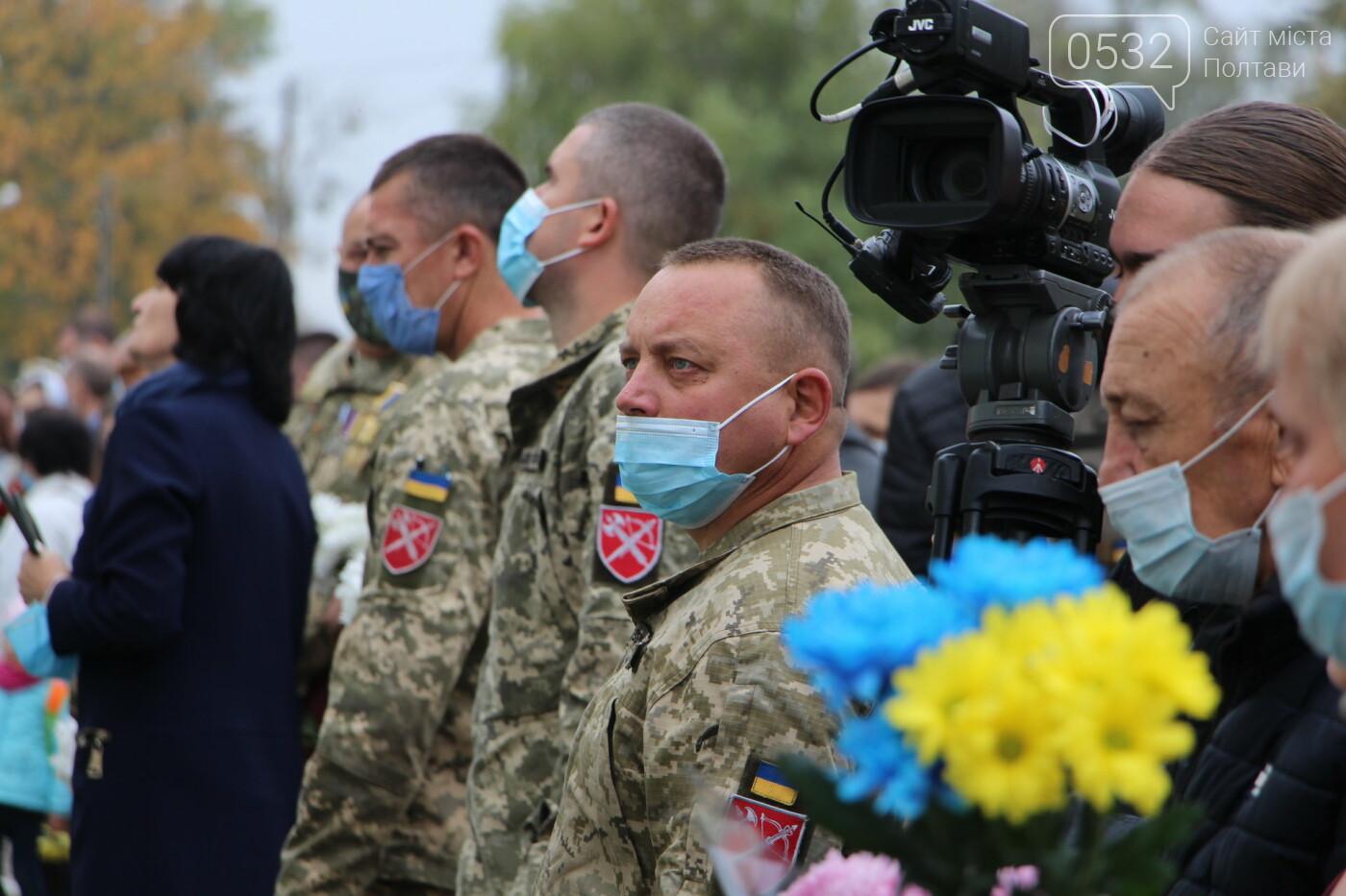 """У Полтаві відкрили """"Стіну пам'яті"""" загиблих за Україну воїнів (ФОТОРЕПОРТАЖ), фото-30"""