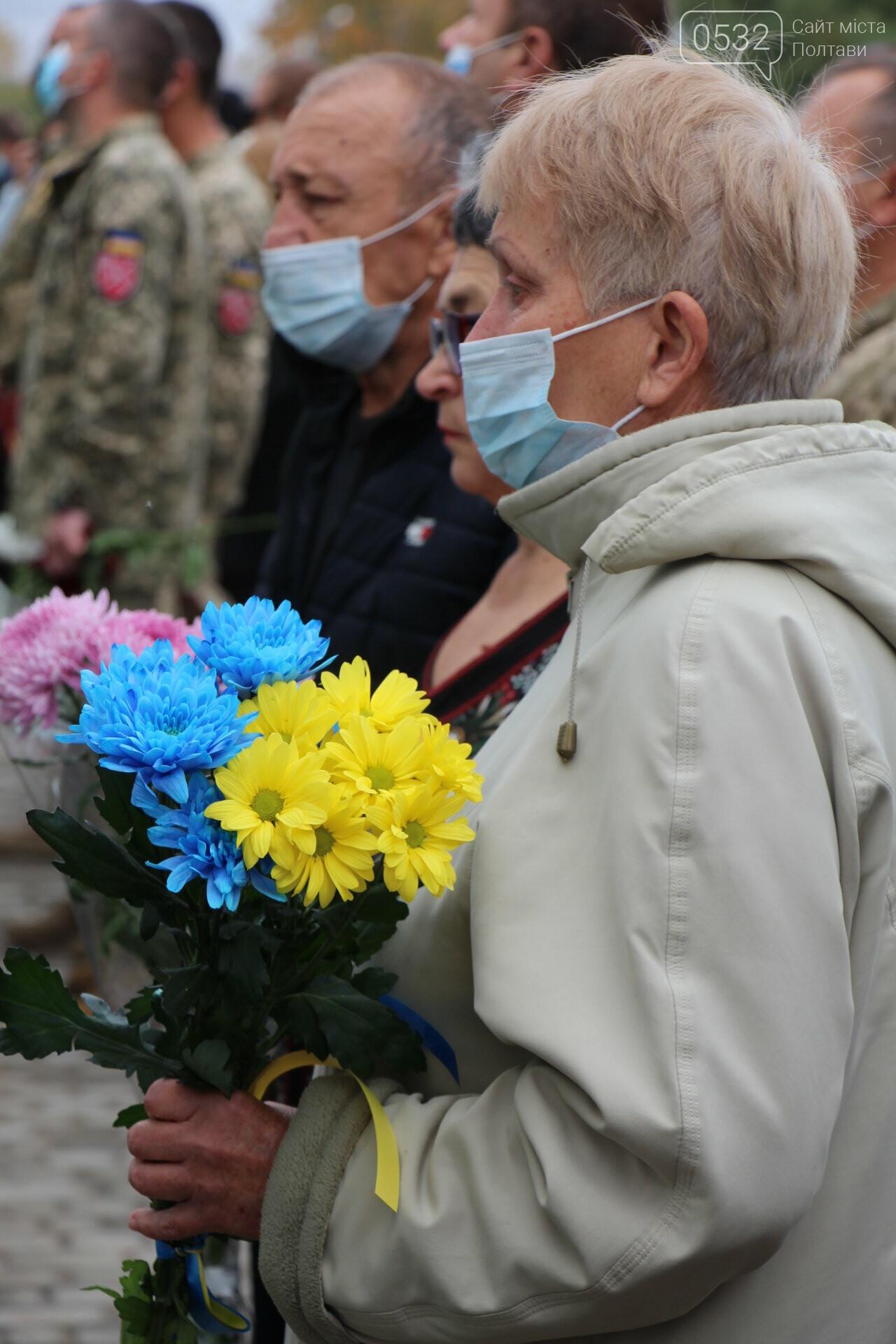 """У Полтаві відкрили """"Стіну пам'яті"""" загиблих за Україну воїнів (ФОТОРЕПОРТАЖ), фото-31"""