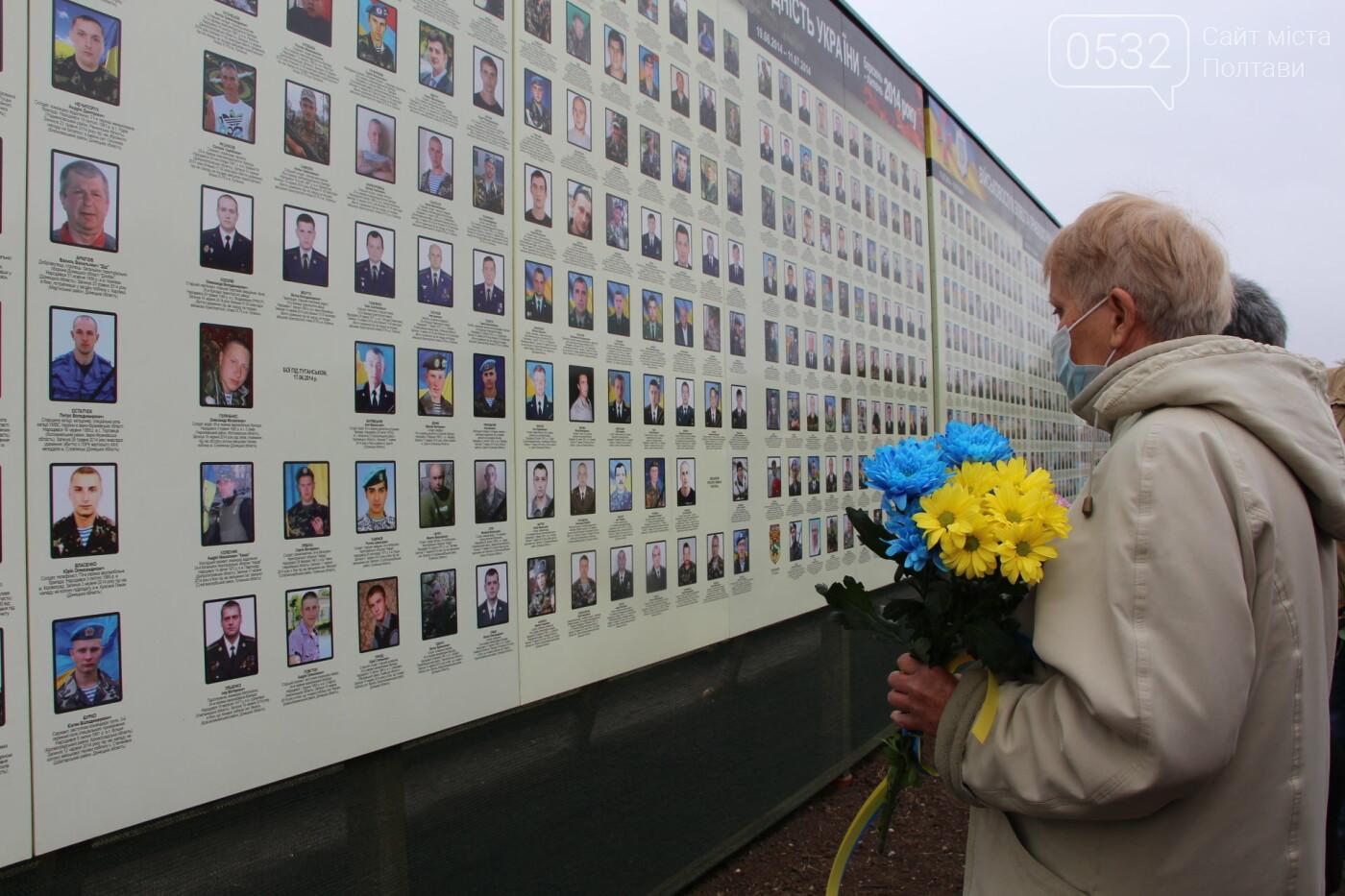 """У Полтаві відкрили """"Стіну пам'яті"""" загиблих за Україну воїнів (ФОТОРЕПОРТАЖ), фото-33"""