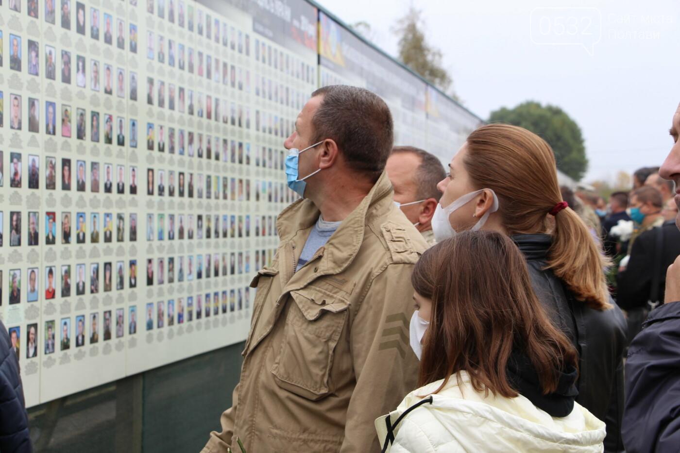 """У Полтаві відкрили """"Стіну пам'яті"""" загиблих за Україну воїнів (ФОТОРЕПОРТАЖ), фото-35"""