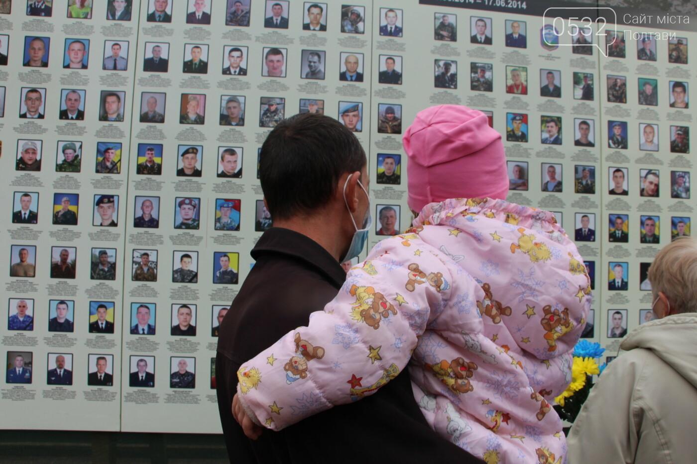 """У Полтаві відкрили """"Стіну пам'яті"""" загиблих за Україну воїнів (ФОТОРЕПОРТАЖ), фото-36"""