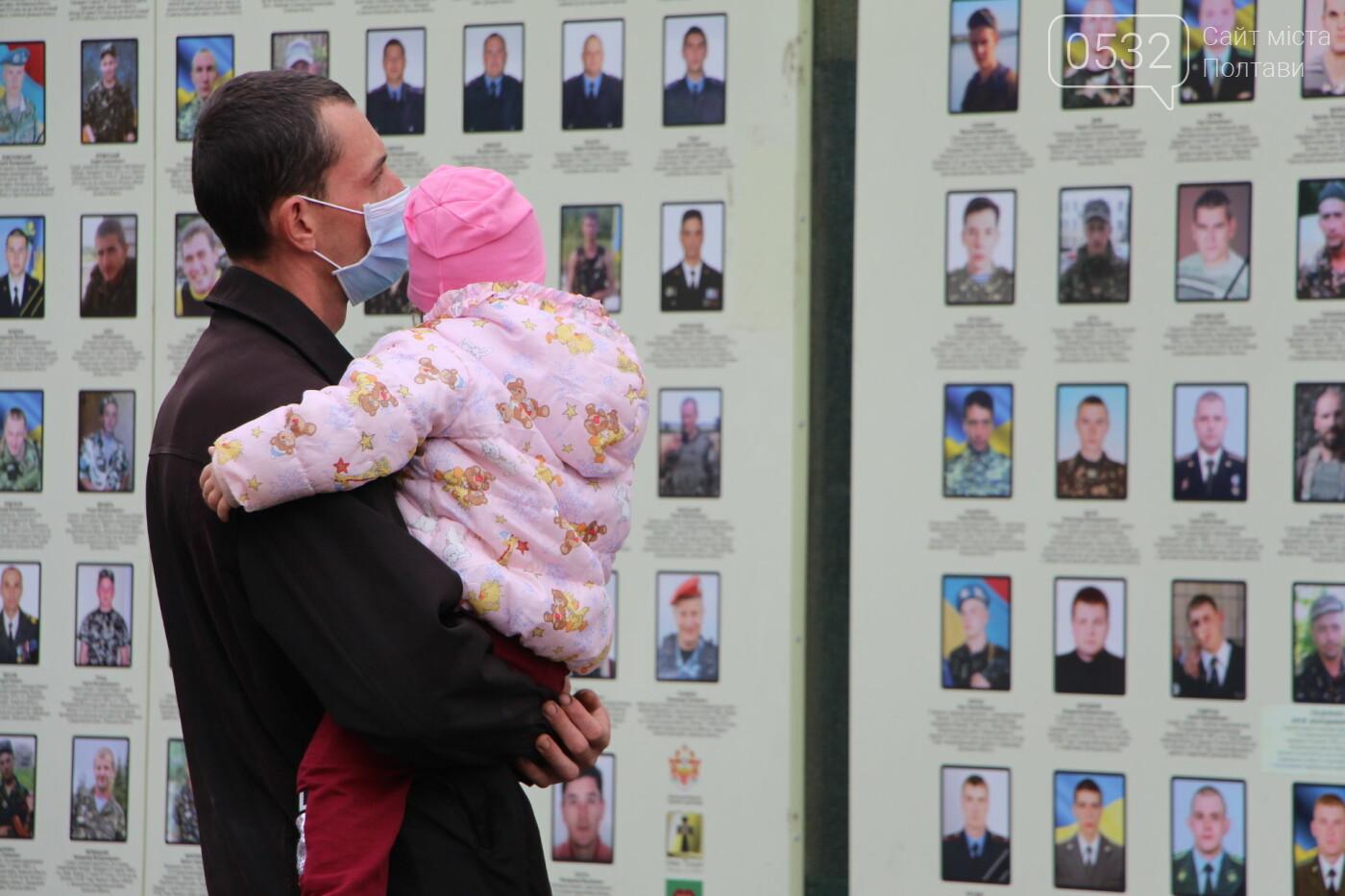 """У Полтаві відкрили """"Стіну пам'яті"""" загиблих за Україну воїнів (ФОТОРЕПОРТАЖ), фото-38"""
