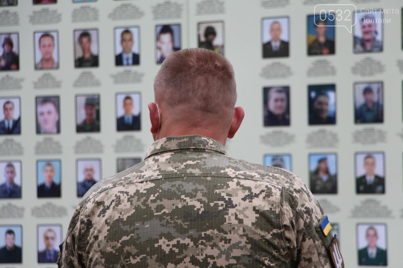 """У Полтаві відкрили """"Стіну пам'яті"""" загиблих за Україну воїнів (ФОТОРЕПОРТАЖ), фото-41"""