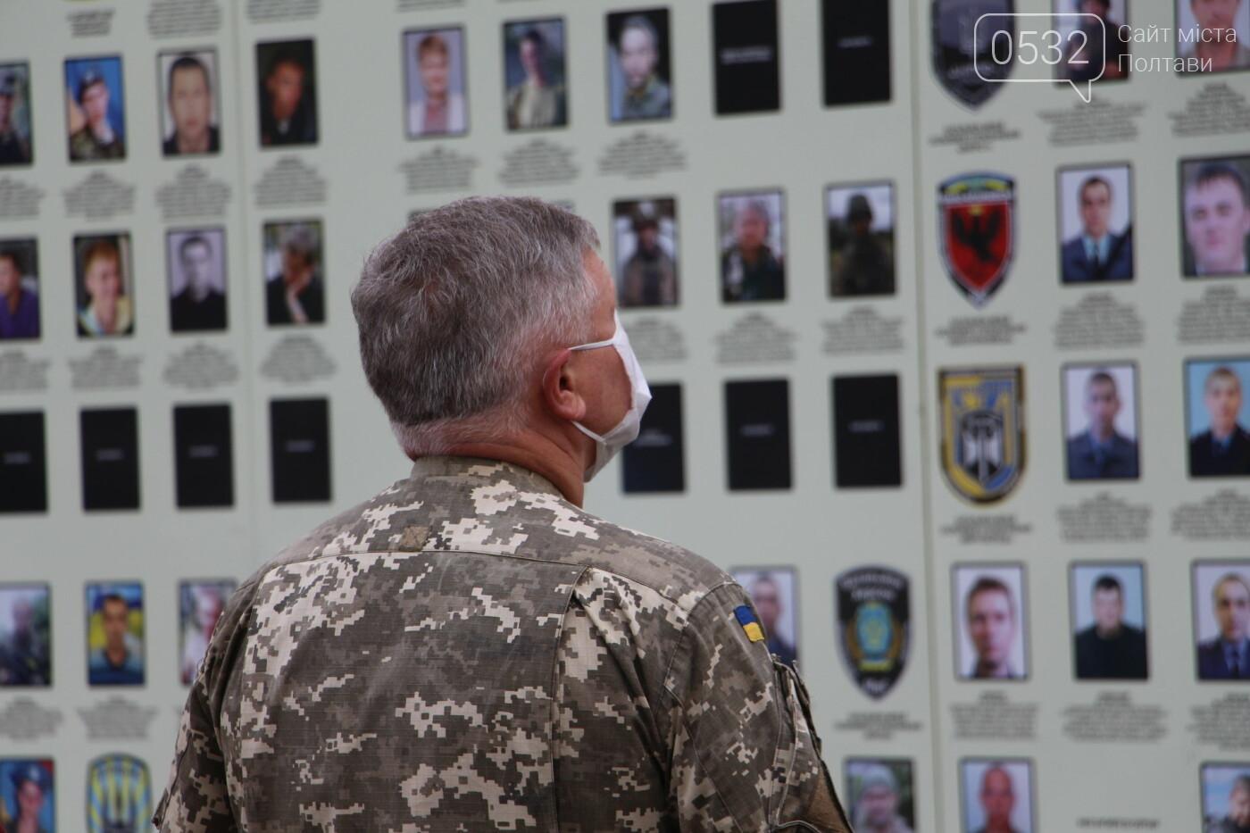 """У Полтаві відкрили """"Стіну пам'яті"""" загиблих за Україну воїнів (ФОТОРЕПОРТАЖ), фото-40"""