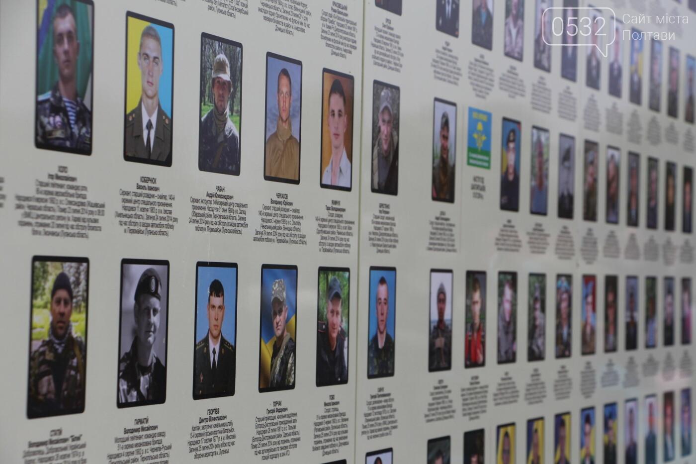 """У Полтаві відкрили """"Стіну пам'яті"""" загиблих за Україну воїнів (ФОТОРЕПОРТАЖ), фото-2"""