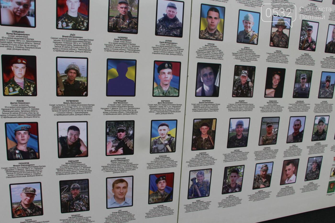"""У Полтаві відкрили """"Стіну пам'яті"""" загиблих за Україну воїнів (ФОТОРЕПОРТАЖ), фото-3"""
