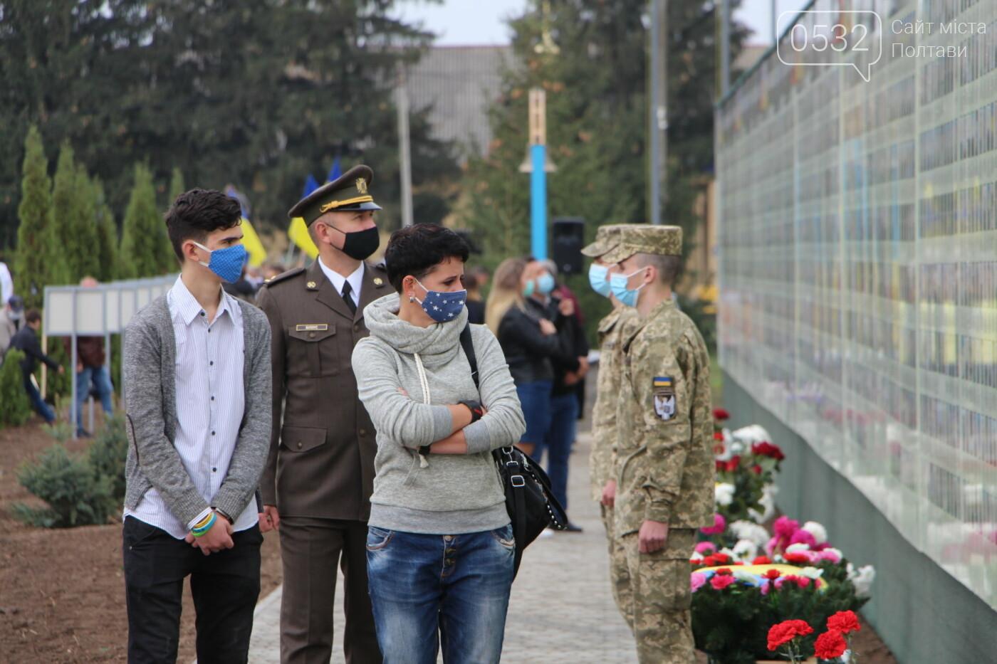 """У Полтаві відкрили """"Стіну пам'яті"""" загиблих за Україну воїнів (ФОТОРЕПОРТАЖ), фото-44"""