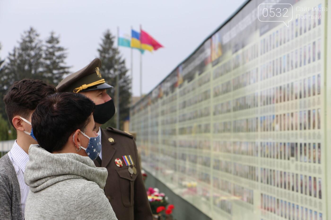 """У Полтаві відкрили """"Стіну пам'яті"""" загиблих за Україну воїнів (ФОТОРЕПОРТАЖ), фото-42"""