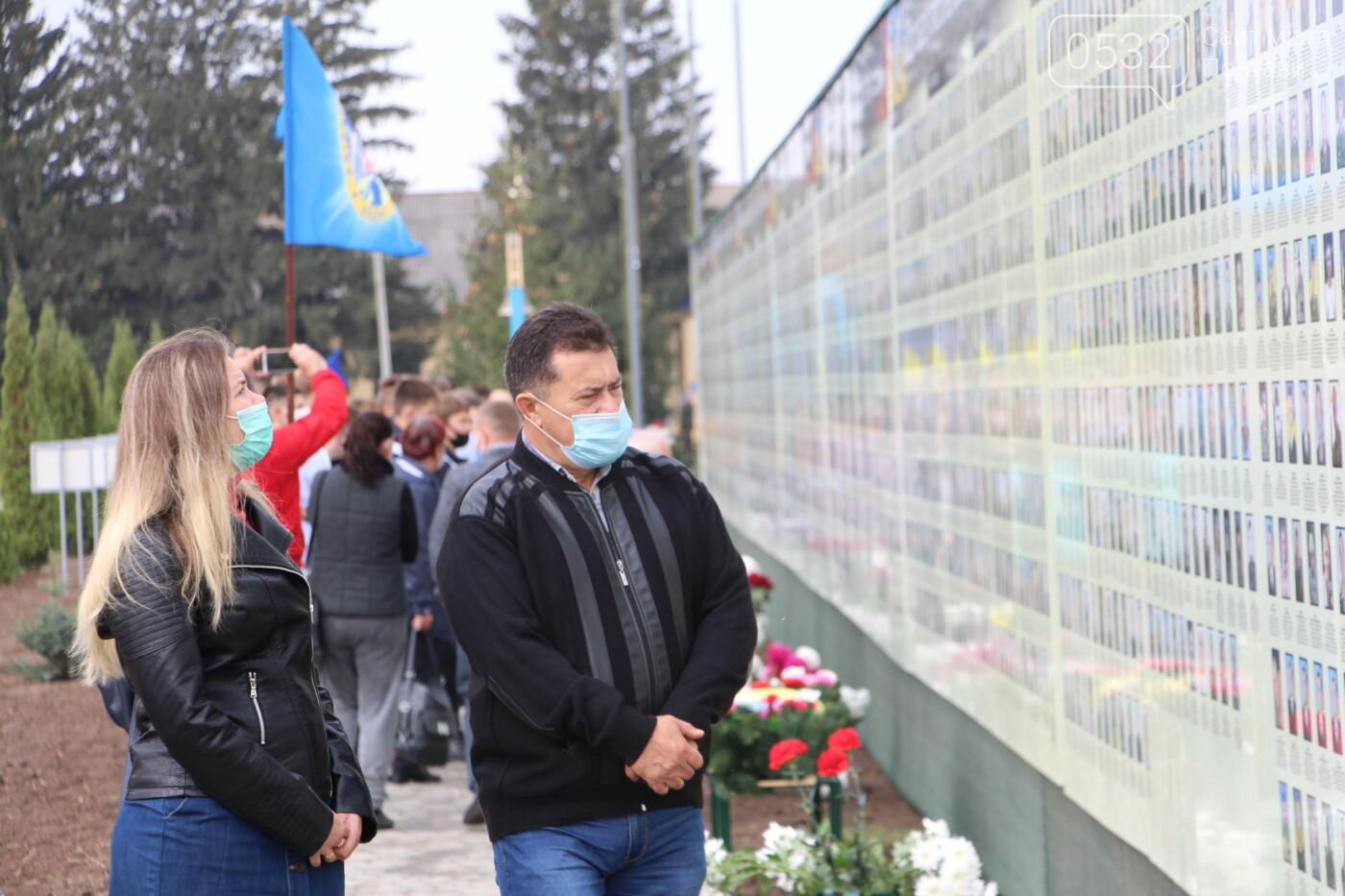 """У Полтаві відкрили """"Стіну пам'яті"""" загиблих за Україну воїнів (ФОТОРЕПОРТАЖ), фото-43"""